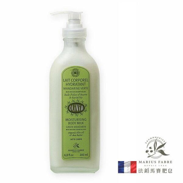 法鉑橄欖油禮讚身體乳230ml