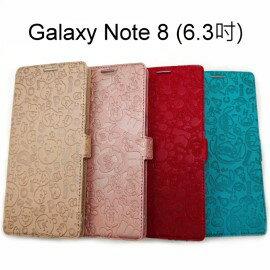 迪士尼皮套[繽紛]三星Note8N950FD(6.3吋)【Disney正版授權】米奇、米妮、小熊維尼、史迪奇