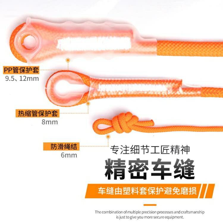 坎樂高空登山繩子戶外安全繩救生繩耐磨救援攀巖繩索求生裝備用品