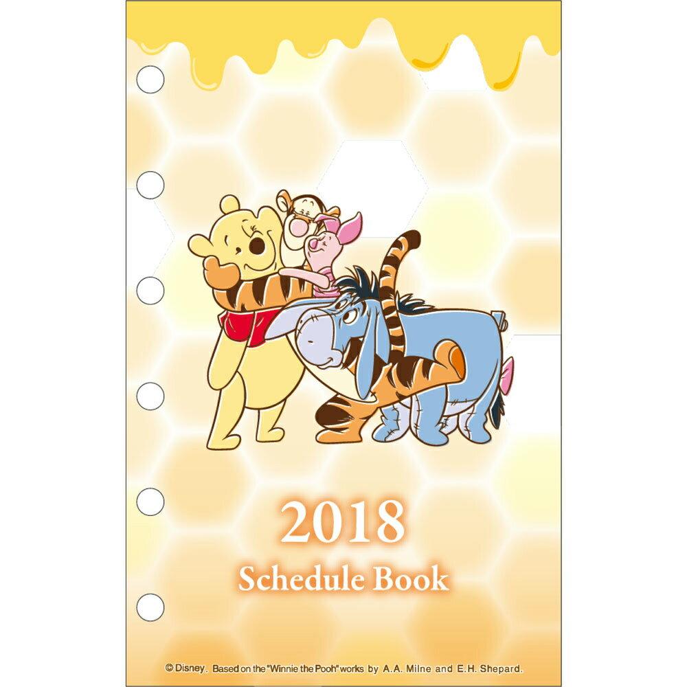 【真愛日本】  17082300019 日本製2018萬用冊補充包-PH同伴擁抱 小熊維尼 小豬 行事曆 年曆本 0