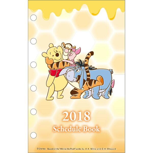 真愛日本:【真愛日本】17082300019日本製2018萬用冊補充包-PH同伴擁抱小熊維尼小豬行事曆年曆本