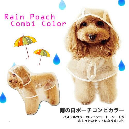 【小樂寵】雨季專屬.時尚簡約斗篷式透明雨衣 S~XL