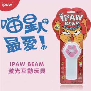 【小樂寵】可愛貓掌型逗趣鐳射筆