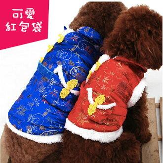 【Co.S】紅包袋新年拜年唐裝 0