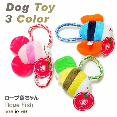 【小樂寵】可愛彩色熱帶魚發聲咬繩玩具/三款