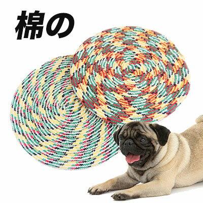 【小樂寵】棉繩編織軟飛盤