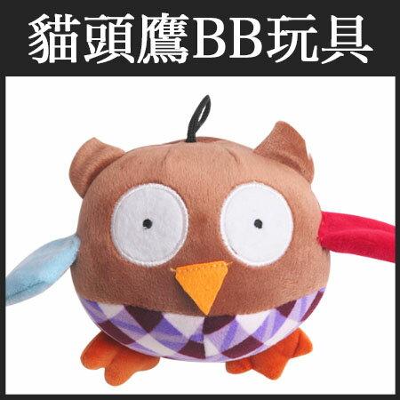 【小樂寵】】格紋胖胖貓頭鷹發聲玩具