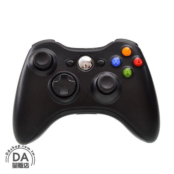 《DA量販店》台灣公司貨 超值保固 XBOX360 有線 手把 把手 搖桿 主機專用 遊戲手把 黑色(W94-0003)