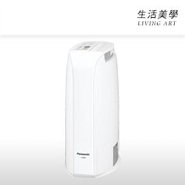 嘉頓國際 日本進口 國際牌【F-YZP60】除溼機 7坪 除溼範圍調整 廣角 衣物乾燥 F-YZM60 新款