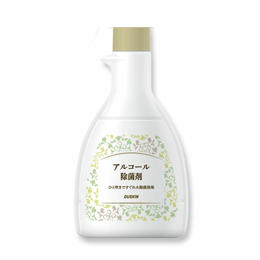 (缺貨)DUSKIN日本酒精噴霧 / 抗菌必備 日本原裝 / (不含噴頭) 1
