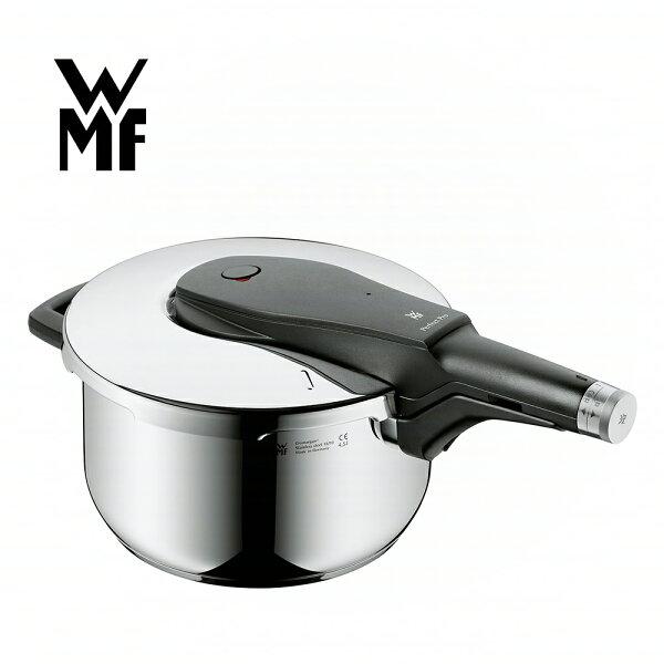 【德國WMF】PERFECTPRO快易鍋22cm4.5L