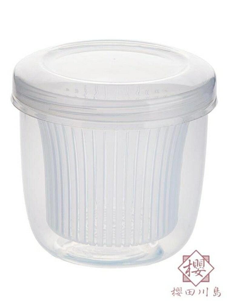 水果瀝水保鮮盒廚房收納盒冰箱便攜圓形密封盒【櫻田川島】