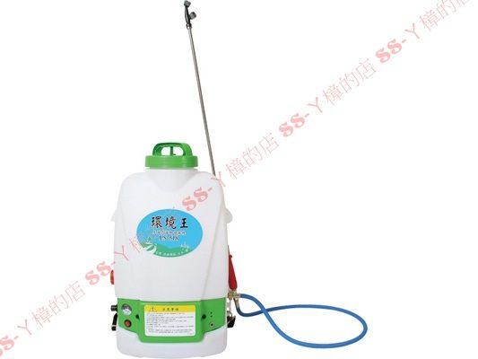 充電式 背負式 噴霧機/噴霧桶/農藥桶/消毒機 (台灣製造 MIT) 環境王 LS-518(含稅價)