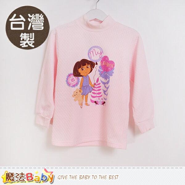 女童居家服 台灣製朵拉正版高領保暖三層棉內著 魔法Baby~k60248