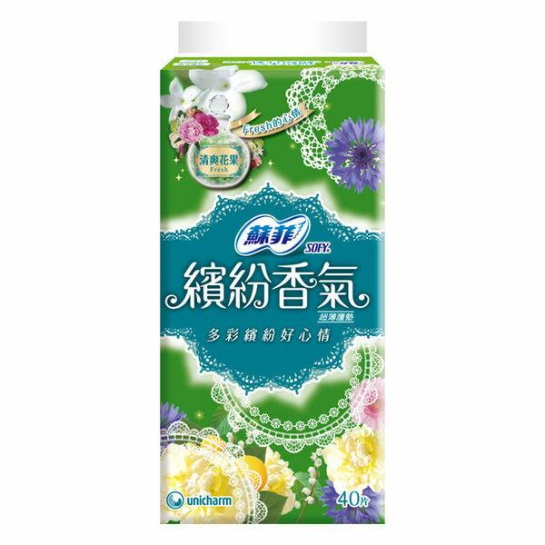 蘇菲 繽紛香氣 清爽花果 超薄護墊 (40片/包)