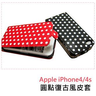 iPhone 4/4S 圓點復古風 皮套 【C-I4-007】 保護套 翻蓋套 手機套 上下開 Alice3C