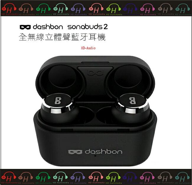 弘達影音多媒體 Dashbon SonaBuds 2 藍牙 5.0 全無線藍牙耳機