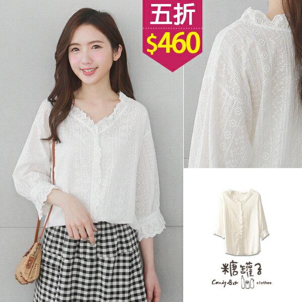 ★五折價 460★糖罐子刺繡花 袖花邊領上衣→白 【E53408】