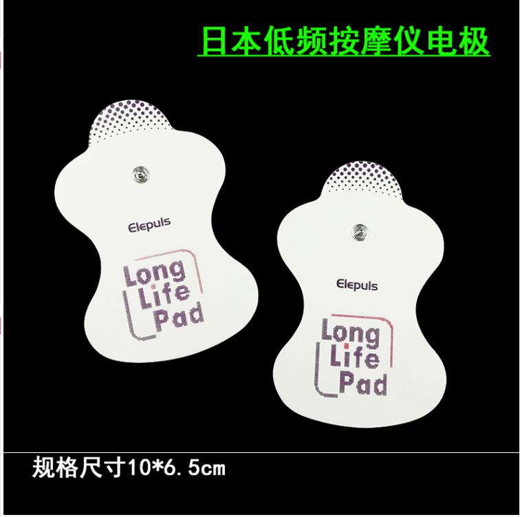 5對適合歐姆龍低頻按摩儀貼片HV-F128 /F127/F020/F021/F022等電極片 韓衣館