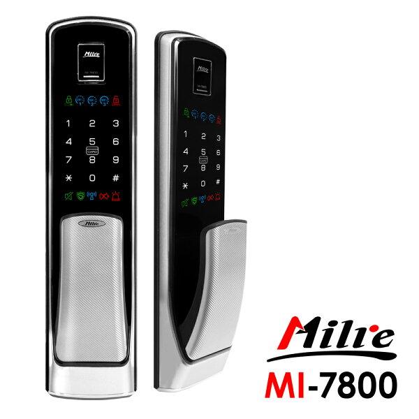 【Milre美樂】推拉式四合一密碼指紋卡片鑰匙智能電子門鎖(MI-7800)(銀色)(附基本安裝)