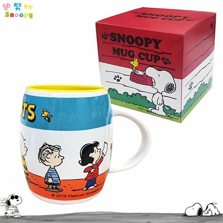 大田倉   Snoopy 史努比 史奴比 陶瓷  馬克杯 陶瓷杯子 水杯 咖啡杯 陶瓷馬克