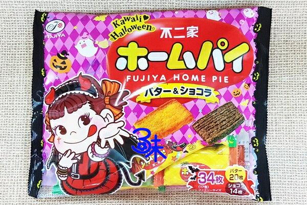 Fujiya 不二家萬聖節雙味千層派 奶油  巧克力  1包 172.8 公克 3