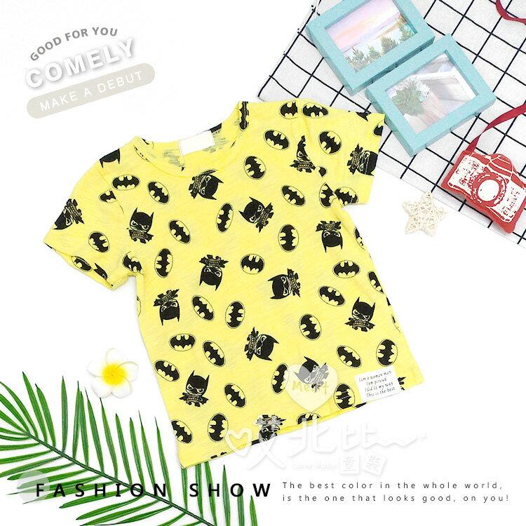蝙蝠Q版滿版竹節棉短袖上衣 卡通 男童 短T 蝙蝠俠 美式 黃色 T恤  可愛 涼爽 夏天