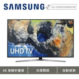 SAMSUNG 三星 55吋 4K MU6100 平面 液晶電視 公司貨 UA-55MU6100WXZW