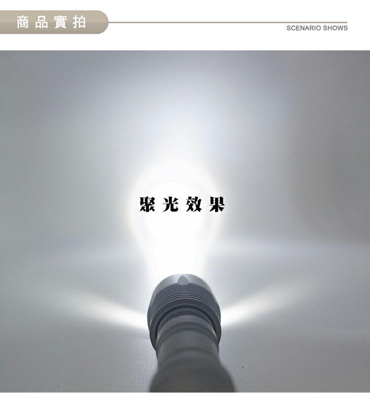 千里眼 L2(暖白) 自由調焦 1250流明 超強亮度 手電筒 5