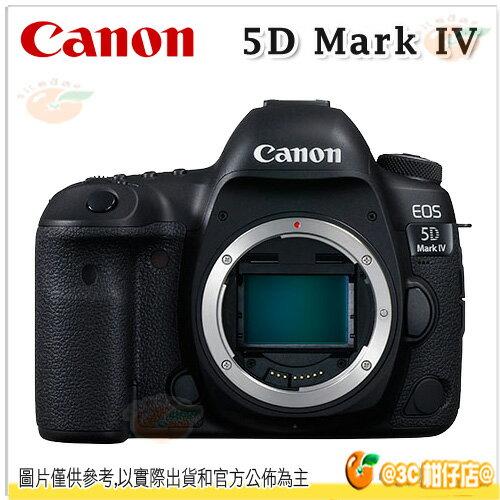 2/15前申請送原電+減壓背帶 可分期 Canon EOS 5D Mark IV 單機身 彩虹公司貨 5D4 4K 觸控螢幕 5D Mark 4