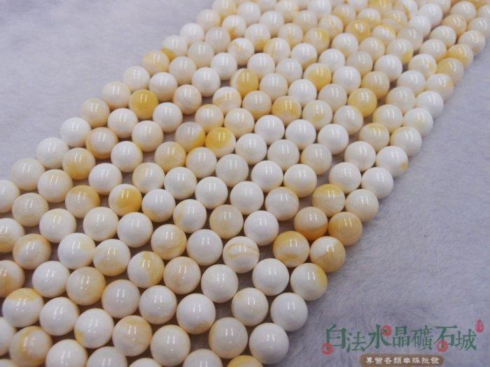 {大mm數一件不留出清特惠 }印尼 天然-金絲硨磲 12mm 金色色紋 珠子圓潤 串珠/條珠 首飾材料