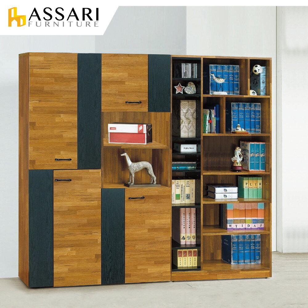 奧蘿拉雙色開放書櫃(寬90x深30x高182cm)/ASSARI