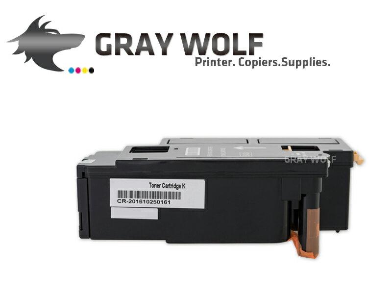 【非印不可】Fuji Xerox CT202264 黑色 相容環保碳粉匣 適用DocuPrint CP115W/CP116/CP225W/CM115W