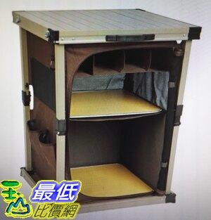 [COSCO代購] W2000575 Timber Ridge 鋁合金戶外收納櫃