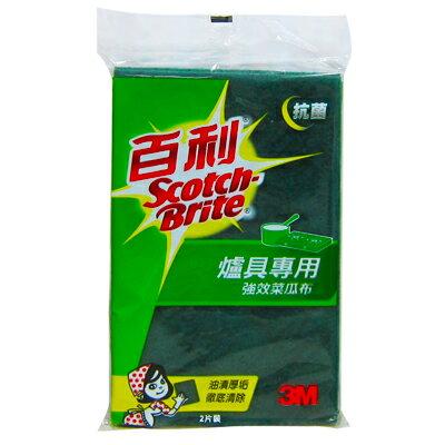 3M百利96R-2M菜瓜布(爐具用)大綠2片