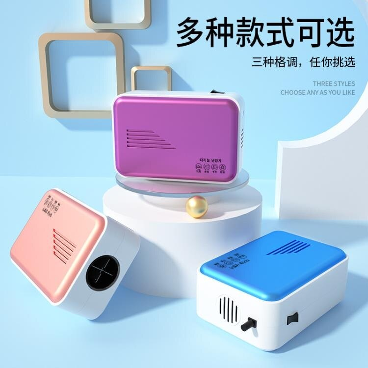 乾衣機 多功能幹衣機家用烘幹機靜音速幹寶寶衣柜烘衣機暖被機