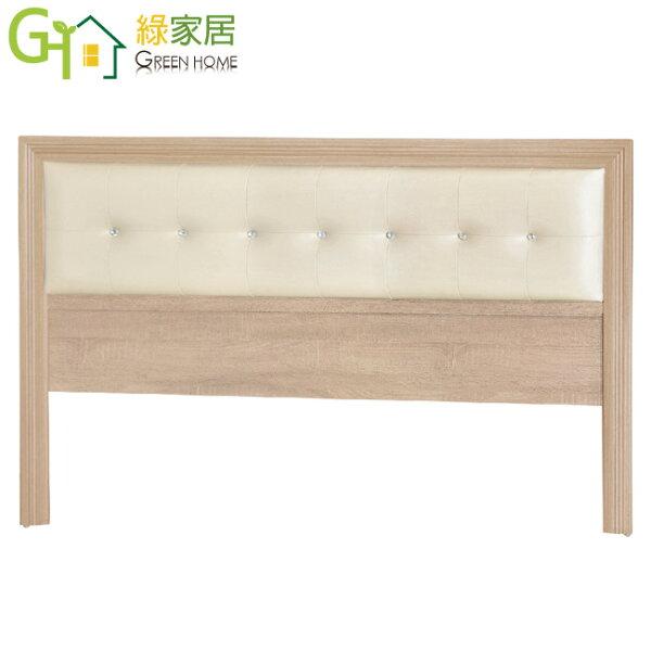 【綠家居】雅美時尚3.5尺皮革單人床頭片(三色可選)