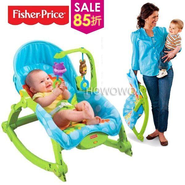 費雪牌Fisher Price 可愛動物可攜式兩用安撫躺椅 042264 好娃娃