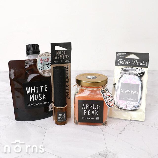日貨John's Blend限定香氛4入套組(香膏+磨砂膏+迷你擴香瓶+香氛片) 0