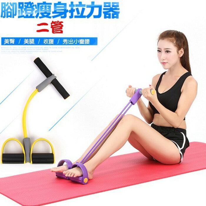 糖衣子輕鬆購【DZ0281】健身拉力器多功能腳踏仰臥起坐健腹器拉力繩健身器彈力繩 瑜珈繩
