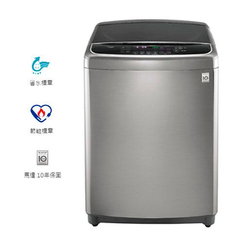 LG 樂金 WT~D135VG 13KG 直立式洗衣機 6 Motion DD直驅變頻系列