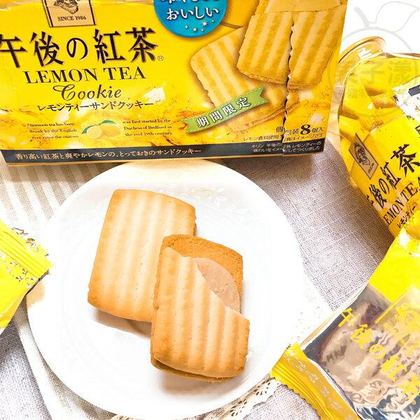 日本 森永 午後紅茶檸檬茶味奶油夾心餅乾 [JP577]