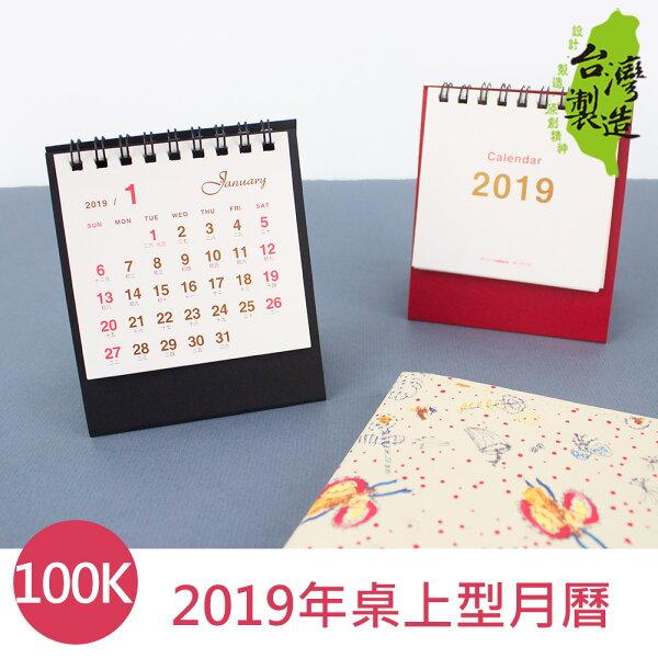 珠友BC-051502019年100K桌上型月曆小桌曆迷你月曆