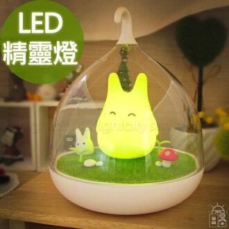 日光城。LED小精靈燈(觸控版),LED燈小精靈燈小夜燈露營燈USB充電檯燈掛燈療癒交換禮物 聖誕佈置裝飾