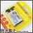 ※ 欣洋電子 ※ PRO-WATT 無線電話電池 3.6V 650mAh (P-107) - 限時優惠好康折扣