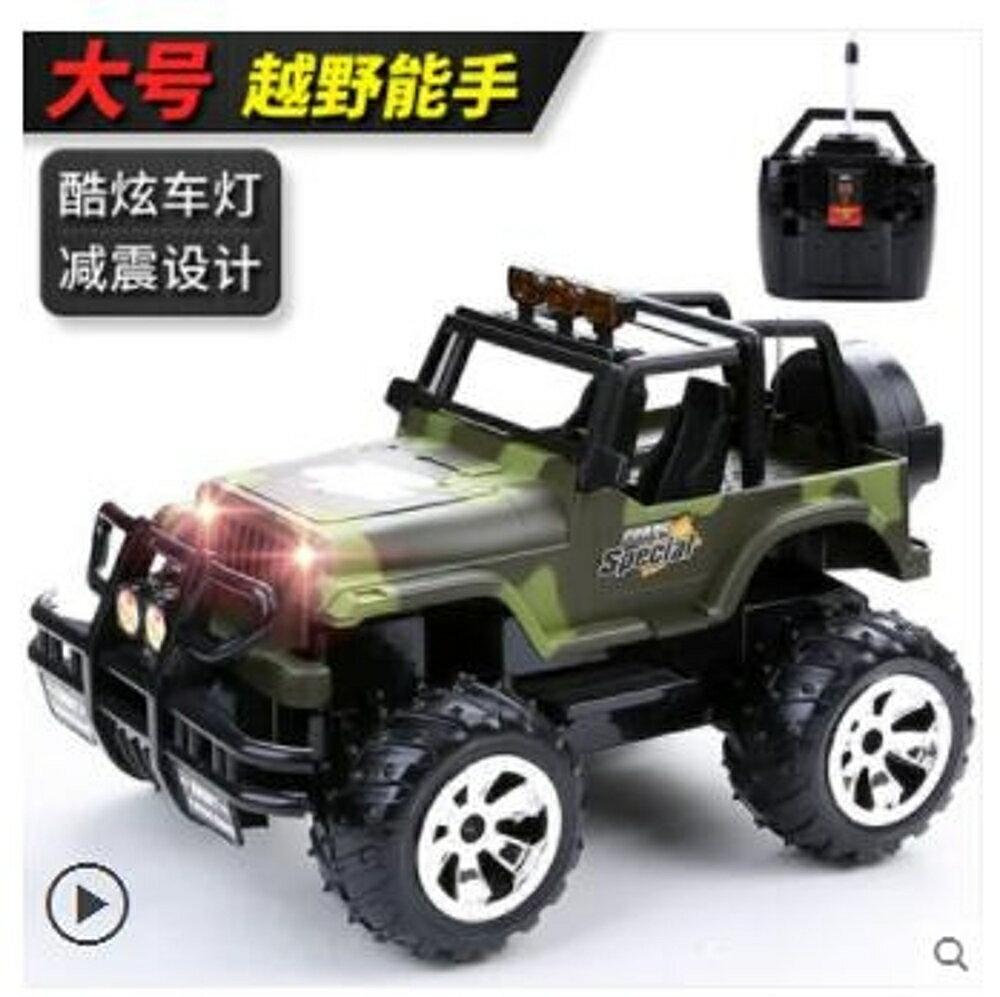 遙控車 超大遙控車越野車充電無線遙控汽車兒童玩具男孩1-2-10歲漂移警車 清涼一夏特價