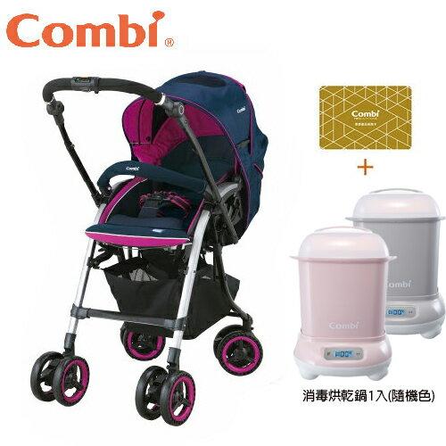 【超值組-贈2年保固卡】日本【Combi】Nemurie UF 800ネムリエ輕量嬰兒手推車+微電腦消毒烘乾鍋(隨機)