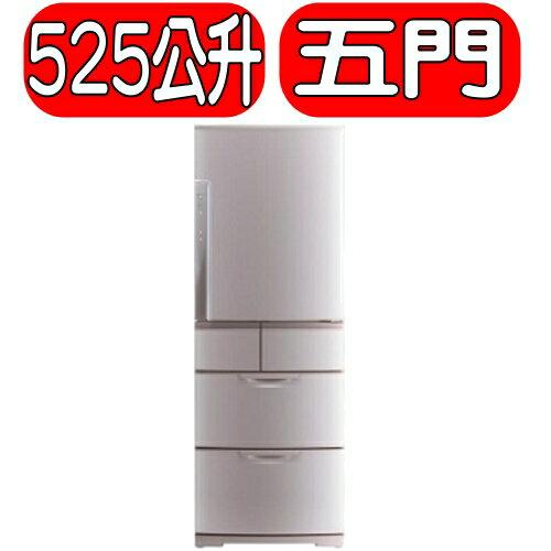 <br/><br/>  《結帳打95折》MITSUBISHI 三菱【MR-BXC53X-N-C】日本原裝525公升 五門變頻電冰箱-粉鑽銀<br/><br/>