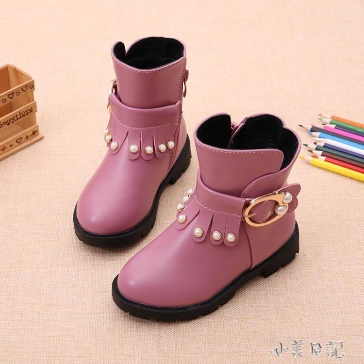 秋冬季雪地棉女童馬丁短靴子 YY379『小美日記』