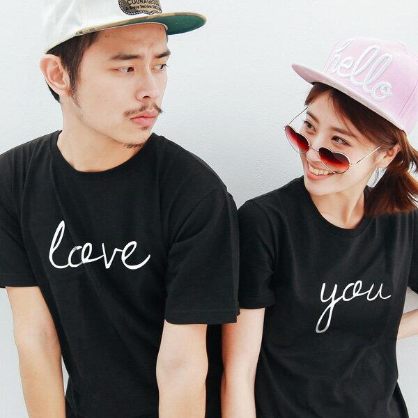 T恤 情侶裝 客製化 MIT 製純棉短T 班服◆ 出貨◆ 配對情侶裝.love you 草寫【Y0042】可單買.艾咪E舖
